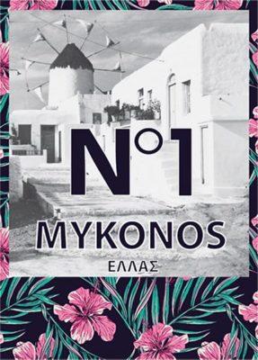 SP67_MYKONOS