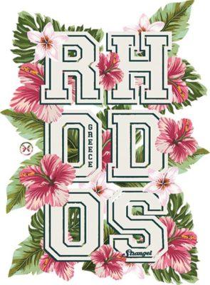 SP97 RHODOS